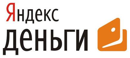 Оплата на Яндекс деньги