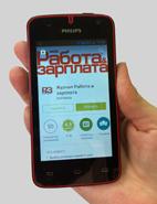 Диджитал приложение по Работе и Зарплате для смартфонов и планшетов