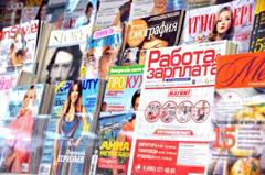 распространение Работе и Зарплате по Москве